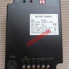 供应浮充充电机BC7033A,凯讯充电机,BC7033A发电机蓄电池浮充充电器
