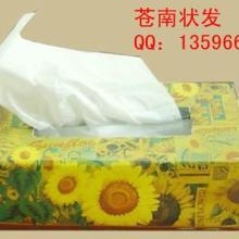 供应纸巾厂家报价,温州纸巾厂家报价,抽式纸巾厂家报价