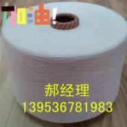 气流纺涤棉纱T80/C2016支32支45支图片
