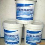 供应河南水泥基渗透结晶型防水涂料施工