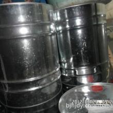 供应涂料稀释剂 哪里供应涂料稀释剂