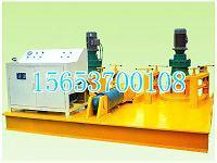 供应液压冷弯机WGJ250液压冷弯机弯拱机