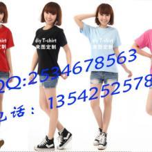 三水广告衫