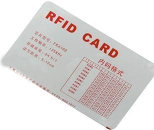 IC卡ID卡RFID卡射频卡智能卡图片