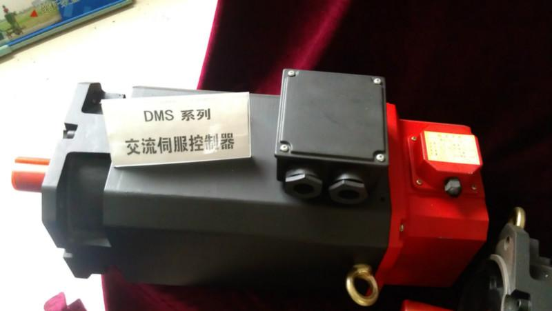 供应大连电机厂DMS交流伺服控制器