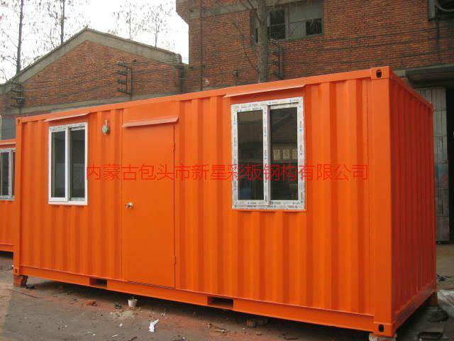 内蒙古彩钢房内蒙古集装箱房彩板房销售