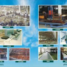 供应静电喷涂设备全自动输送线,生产厂家,厂家报价电话批发