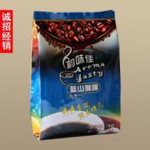 供应潮州特价批发三合一速溶蓝山咖啡图片