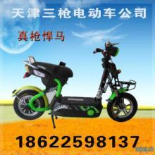 供应三枪超高性能电动车 电动自行车,首创外观