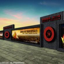 供应广告围墙-保定广告围墙批发