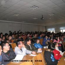 哈尔滨电脑学校哪家好哈尔滨工大新思维室内外设计批发