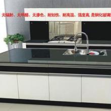 供应特种玻璃橱柜台面