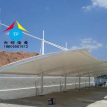 山东膜结构充电桩雨棚 山东膜结构充电桩雨棚造价山东膜结构雨棚报价批发