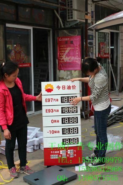 供应云南省潞西市今日油价