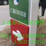 供应宁县回族中卫市加油站立柱灯箱
