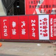 供应甘肃省酒泉市加油站立柱灯箱