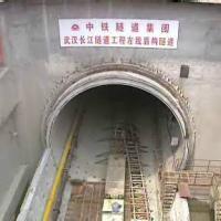 供应高青县非开挖顶管