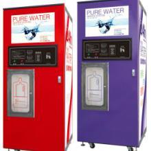 供应唐山小区净水设备 唐山小区自动售水机 社区直饮水站图片