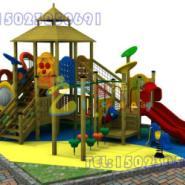 荣昌县大型木质玩具图片