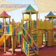 云阳县大型儿童玩具什么价图片