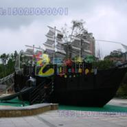 綦江县新型玩具海盗船图片