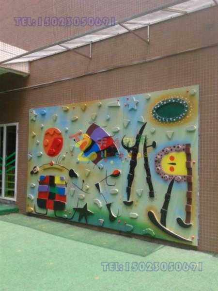 供应南岸区2014年新款攀岩墙,重庆攀岩墙生产厂家,重庆大型攀爬玩具