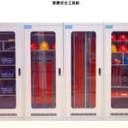 供应大型智能屏幕显示安全工具柜08年行业畅销品牌