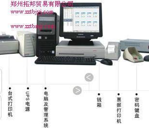 加油站ic卡管理系统图片图片