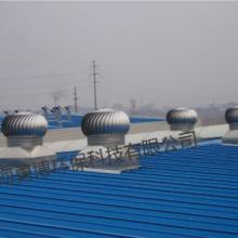 供应勇博680型无动力屋顶通风器批发商