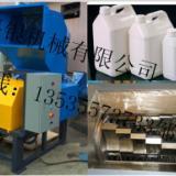 供应PC500强力塑胶粉碎机  强力塑胶粉碎机价格  塑料粉碎机厂家