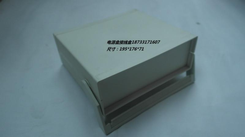供应青县防水盒图片