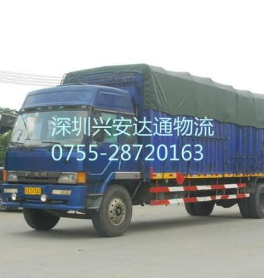货运包车图片/货运包车样板图 (1)