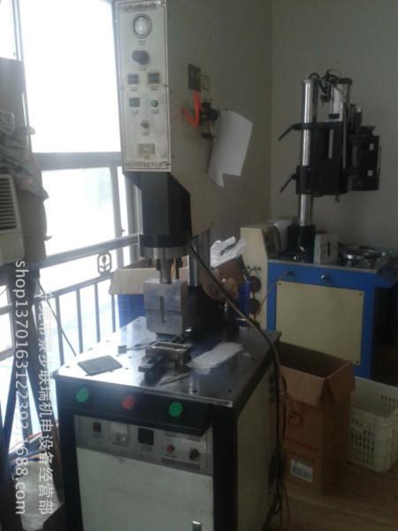 供应厂家直供广东超声波焊接机/塑焊机