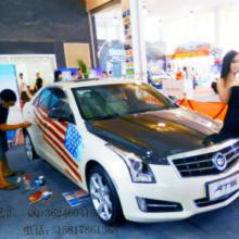 广州佛山哪里有汽车彩绘喷绘设计公司 价格多少 汽车涂鸦报价图片