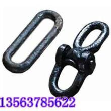 供应万能环链