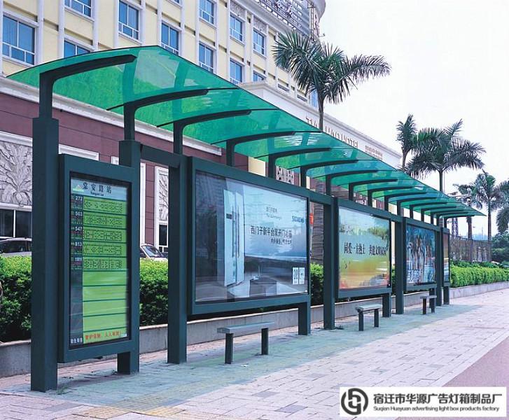 一种长方体广告灯箱框架由铝合金条制作成各个面由灯布箱围成制作图片