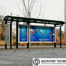 供应广州公交候车亭,广州哪里的候车亭灯箱最便宜,广州候车亭灯箱报价批发