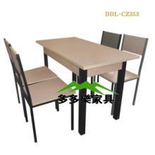 供应快餐椅定做厂家 专业设计