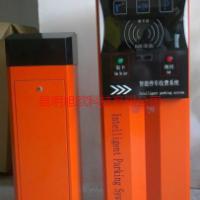 供应云南普洱市停车场收费系统厂家,云南普洱市停车场收费系统厂家电话