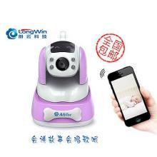 供应无线婴儿看护器丨远程看护丨高清摄像丨即插即用丨Anyvue批发