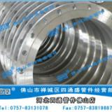 供应HG20617-97美标带颈对焊法兰