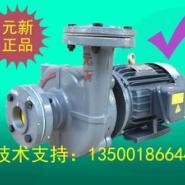 元新三相热油泵图片