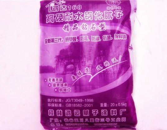 灵川县鸿运腻子粉加工厂