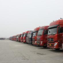 供应佛山到上海物流专线公司,佛山到上海货物公司图片