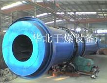供应转筒干燥设备制造厂@污泥专用转筒干燥机生产制造厂家批发