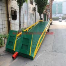 供应黄江移动式登车桥订购,找佛山三良机械现货提供批发