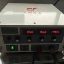 冷焊机 智能冷焊修补机,智能修补, 成森CS-09型智能冷焊修补机图片