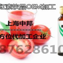供应番茄红素饮品OEM加工玫瑰四物饮贴牌加工厂家批发