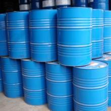 供应用于耐高温涂料的有机硅树脂包装桶用什么清洗