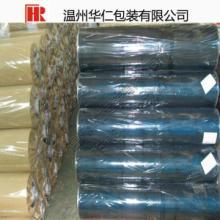 供应PVC透明膜PVC透明薄膜塑料透明膜